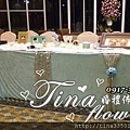 Tiffany禮物風婚禮佈置 (11)