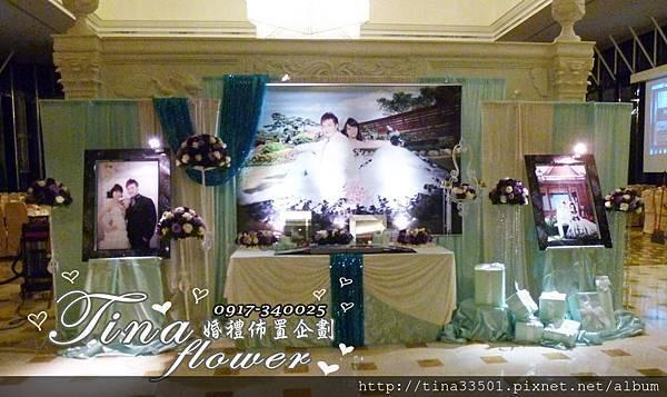 Tiffany禮物風婚禮佈置 (12)