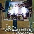 Tiffany禮物風婚禮佈置 (13)
