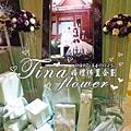 Tiffany禮物風婚禮佈置 (14)