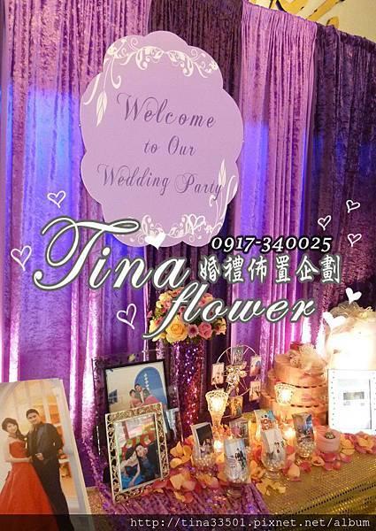 隆興餐廳婚禮佈置 (2)