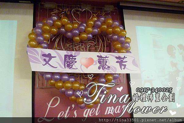 隆興餐廳婚禮佈置 (4)
