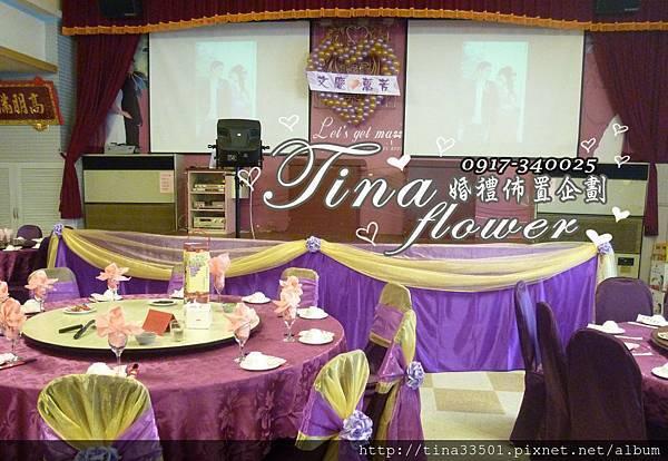 隆興餐廳婚禮佈置 (5)