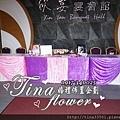 欣宴花園餐廳婚禮佈置 (4)