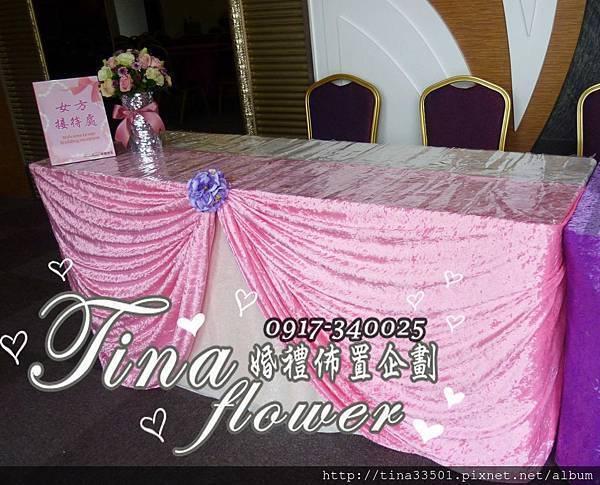 欣宴花園餐廳婚禮佈置 (5)