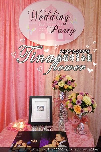 欣宴花園餐廳婚禮佈置 (11)