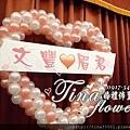欣宴花園餐廳婚禮佈置 (18)