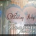 新陶芳餐廳婚禮佈置 (1)