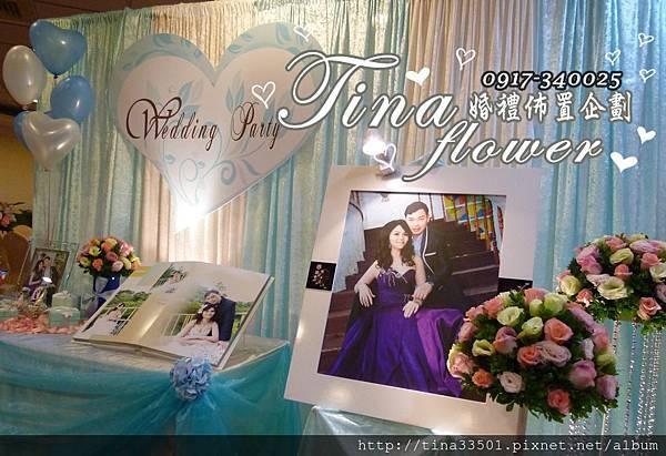 新陶芳餐廳婚禮佈置 (8)