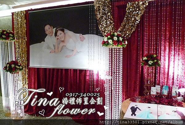 錦家婚禮佈置 (1)