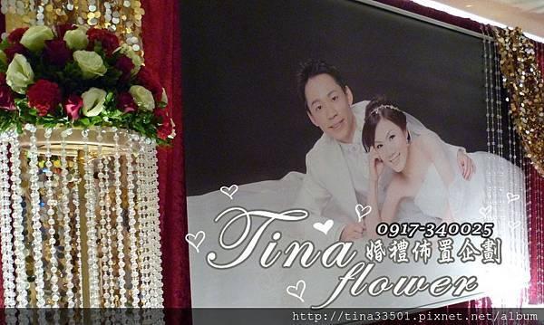 錦家婚禮佈置 (6)