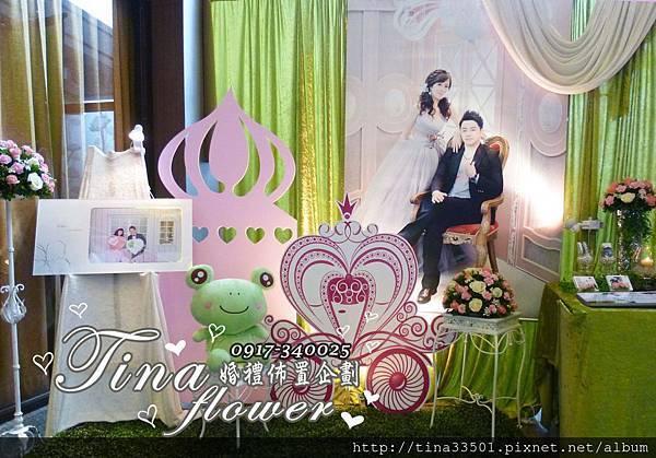 儷宴婚禮佈置 (1)