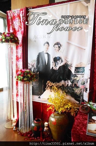 南方莊園婚禮佈置 (2)