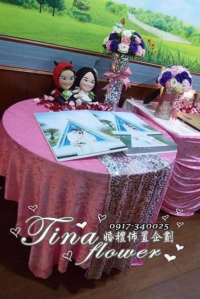 新陶芳餐廳 (5).jpg