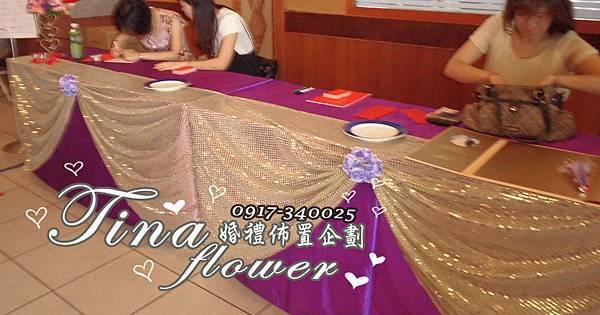 楊梅福記餐廳 (3).JPG