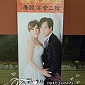茂園和漢美食館婚禮佈置 (7).jpg