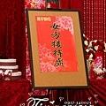 茂園和漢美食館婚禮佈置 (12).jpg