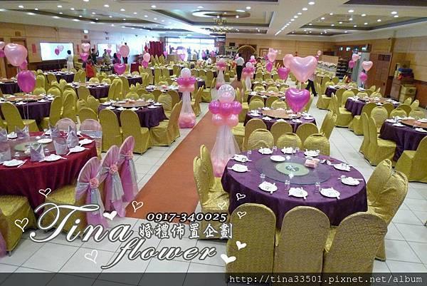 楊梅福記餐廳婚禮佈置 (2).JPG