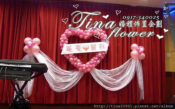 楊梅福記餐廳婚禮佈置 (4).JPG