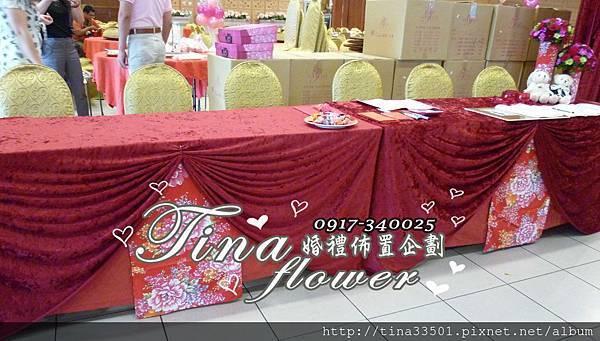 楊梅福記餐廳婚禮佈置 (9).JPG