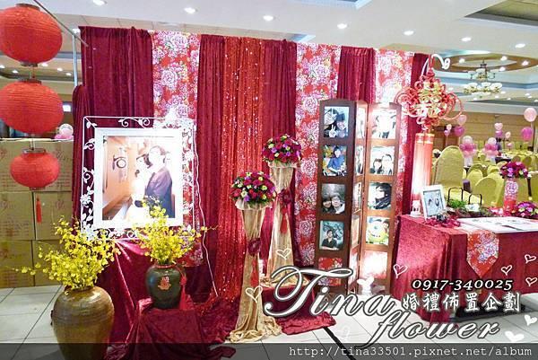 楊梅福記餐廳婚禮佈置 (10).JPG