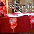 大楊梅餐廳 (9).jpg