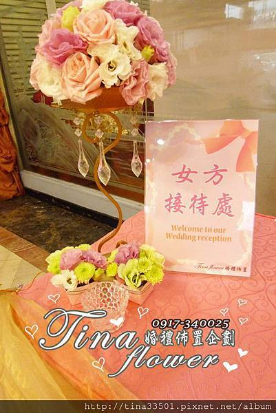 新陶芳餐廳婚禮佈置 (1).jpg
