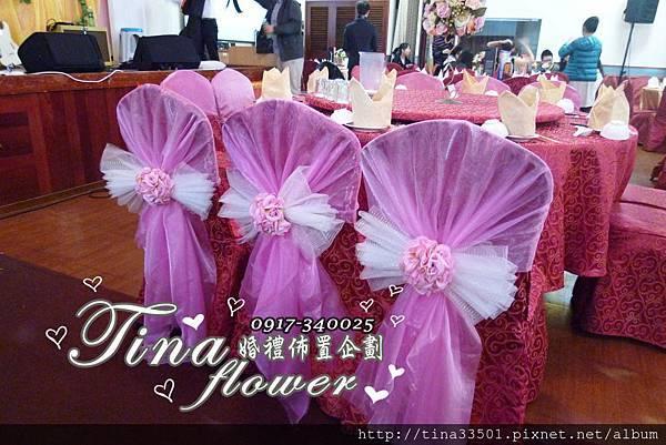 新陶芳餐廳婚禮佈置 (3).jpg