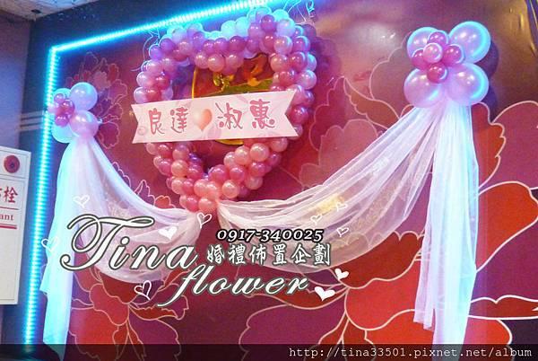 尚青餐廳婚禮佈置 (2).JPG