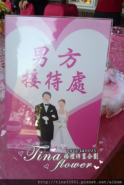 大溪河岸童話森林婚禮佈置 (9).JPG