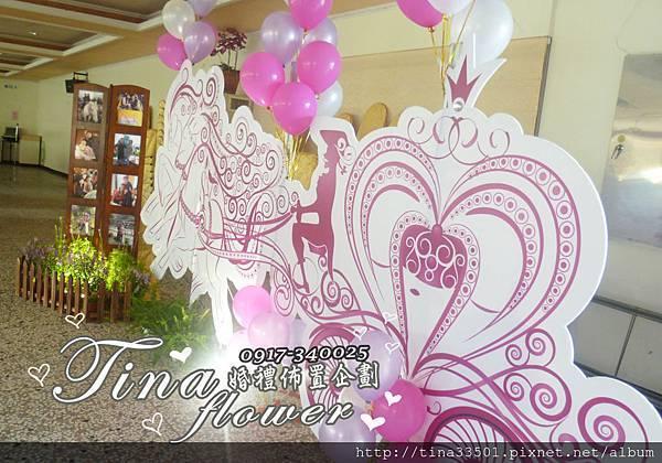 裕生餐廳婚禮佈置 (1).JPG
