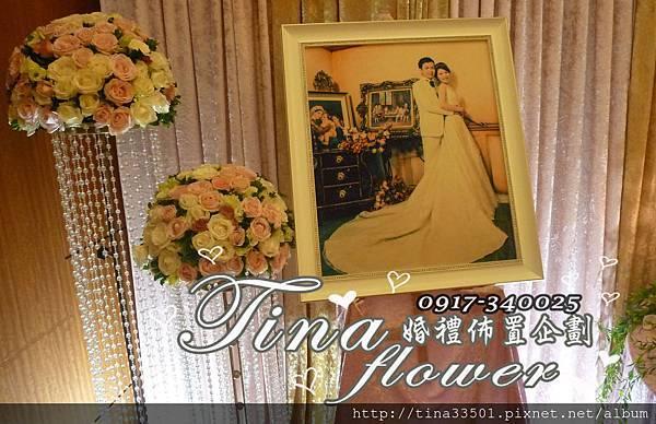 古華大飯店婚禮佈置 (5).JPG