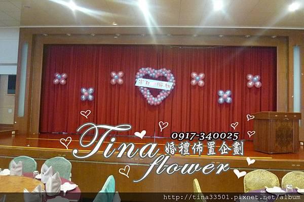 楊梅福記餐廳婚禮佈置 (1).jpg