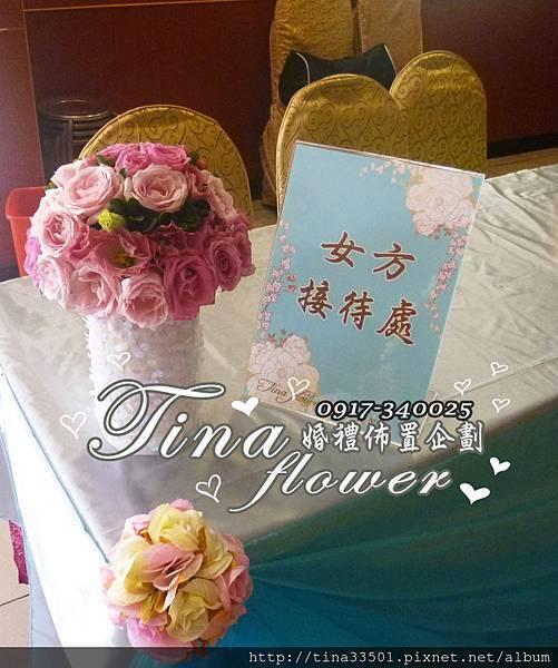 楊梅福記餐廳婚禮佈置 (4) .JPG