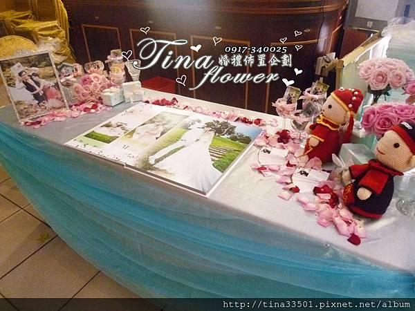 楊梅福記餐廳婚禮佈置 (9) .JPG