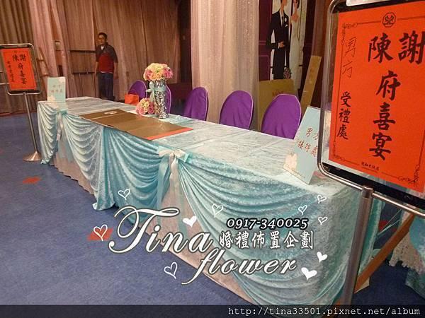 中壢龍和大飯店婚禮佈置 (8).JPG