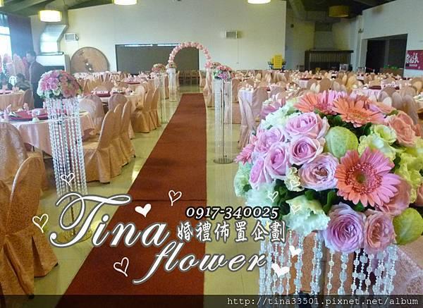 大園老船長餐廳婚禮佈置 (12).JPG