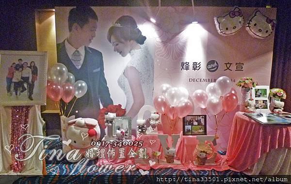 Hello Kitty背板婚禮佈置 (2).JPG