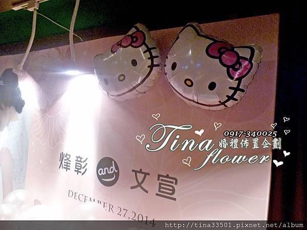 Hello Kitty背板婚禮佈置 (3).JPG