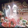 Hello Kitty背板婚禮佈置 (11).JPG