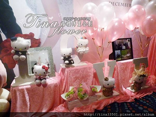 Hello Kitty背板婚禮佈置 (12).JPG