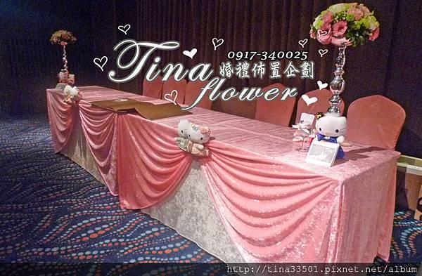 Hello Kitty背板婚禮佈置 (13).JPG