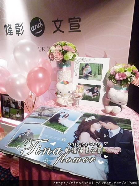 Hello Kitty背板婚禮佈置 (15).JPG