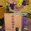 珠江婚禮佈置 (1).JPG