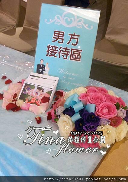 茂園和漢美食館婚禮佈置 (3).JPG