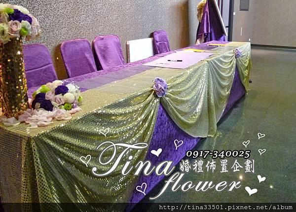 南崁川門子餐廳婚禮佈置 (10).JPG