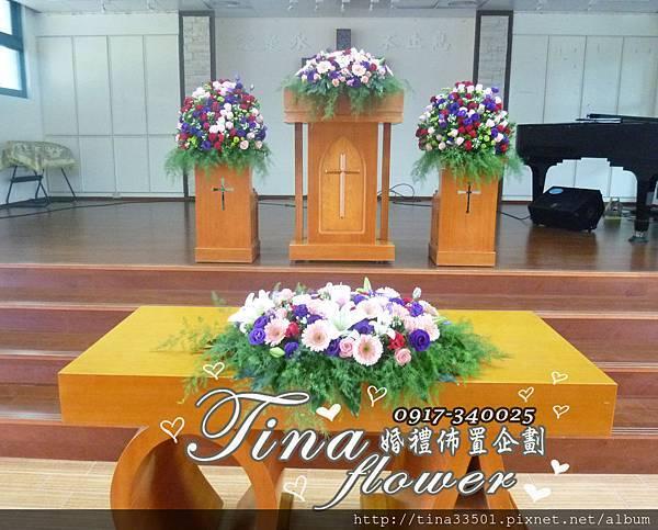 教堂婚禮佈置(1).JPG