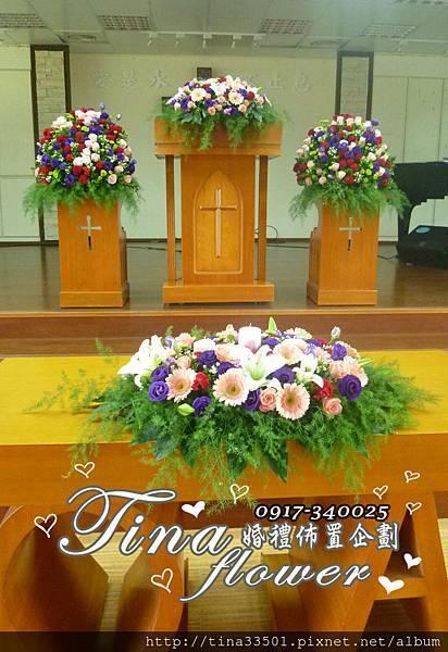 教堂婚禮佈置(3).JPG