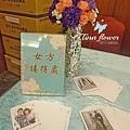 古華桃風廳 (16).JPG