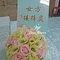 活動中心會場佈置 (8).JPG